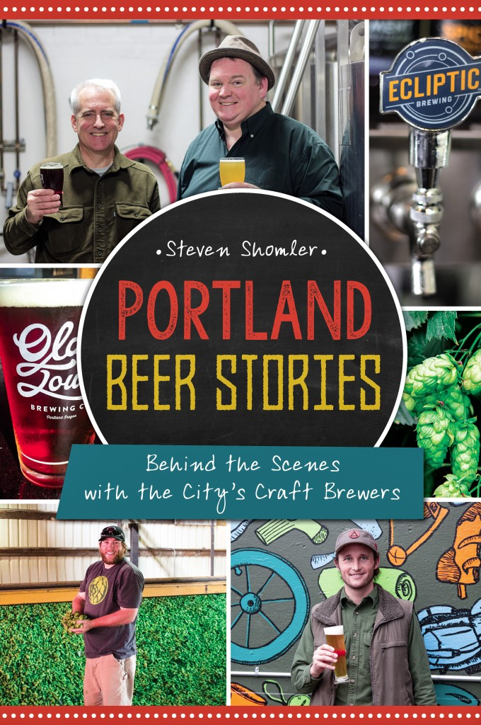 Portland Beer Stories Front Cover 15pt9 mb
